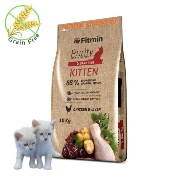 מזון לגורי חתולים ללר דגנים, פיטמין