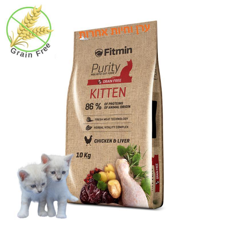 שק מזון פיוריטי לגורי חתולים ללא דגנים