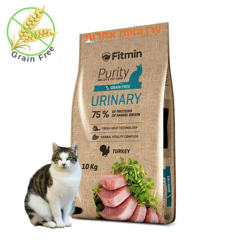 שק מזון פיוריטי לחתולים המסייע לבעיות בדרכי השתן