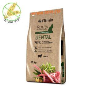 שק מזון פיוריטי לחתולים המסייע לבעיות בשיניים