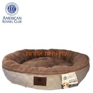 מיטת פרווה עגולה לכלבים וחתולים בצבע קרם של חברת איי קיי סי
