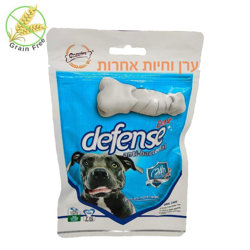 חטיף דנטלי לכלבים מכיל צמחים טבעיים
