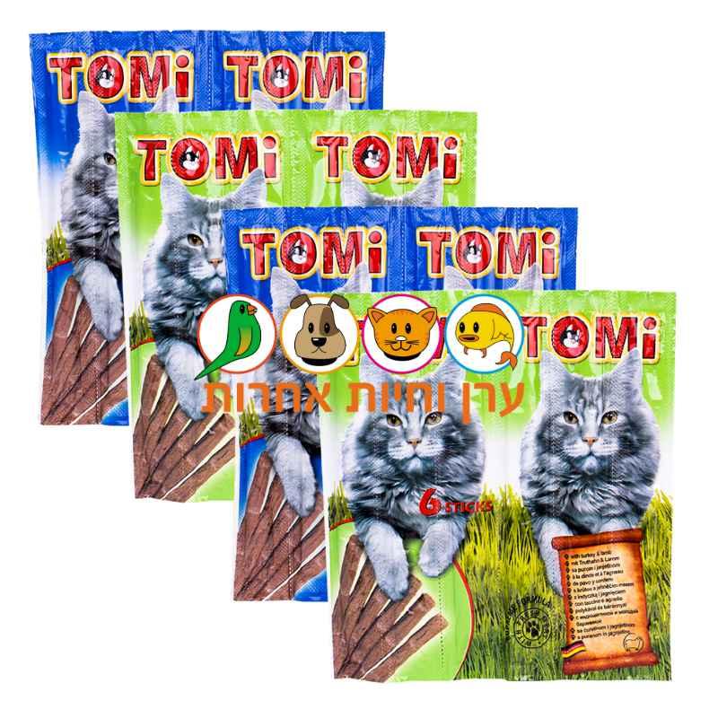 4 אריזות חטיפי טומי לחתולים במבצע