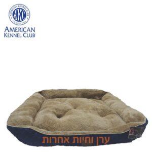 מיטה לכלבים גדולים