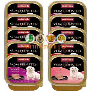 מזון רטוב לכלבים מבוגרים במבצע 10 קופסאות אנימונדה