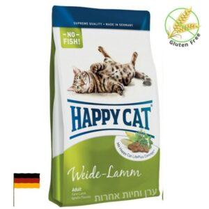 הפי קט מזון לחתולים ללא גלוטן
