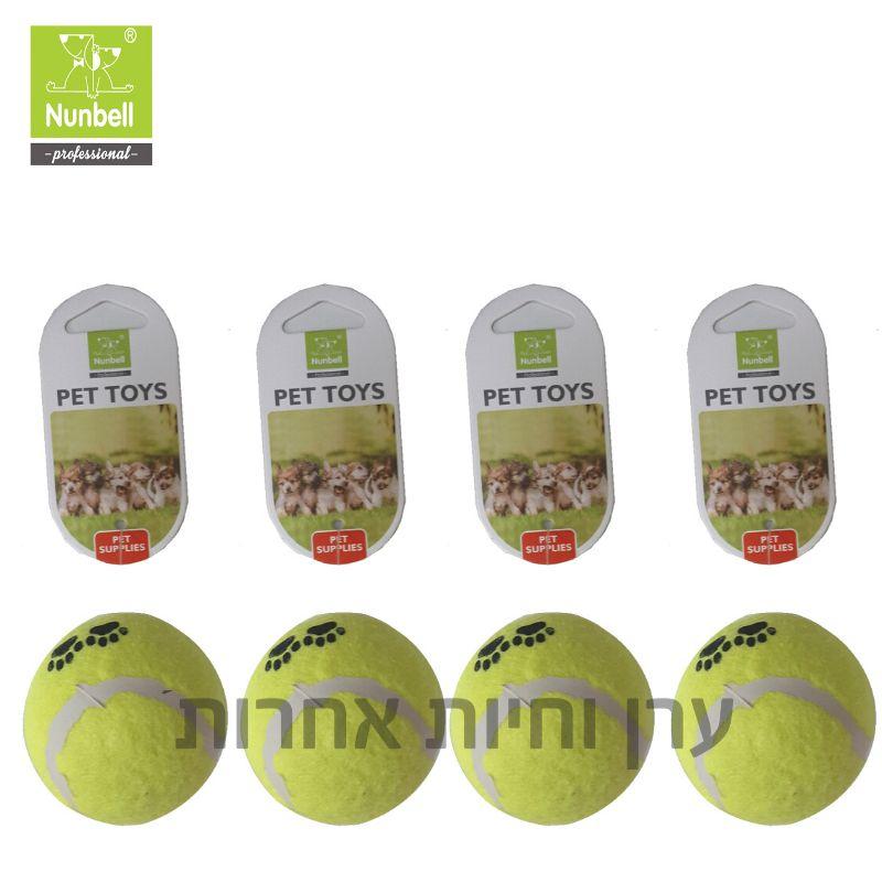4 כדורי טניס צעצוע לכלבים במבצע