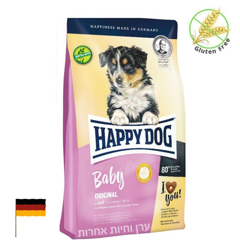 אריזת מזון לגורי כלבים ללא גלוטן של הפי דוג