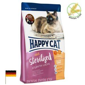 שק מזון לחתולים מסורסים של הפי קט