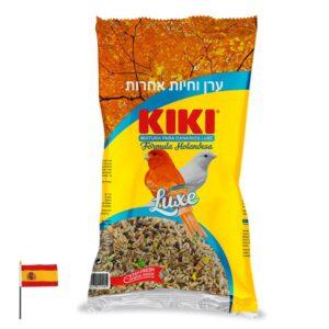 שקית תערובת מלאה לכנרים של KIKI ספרד