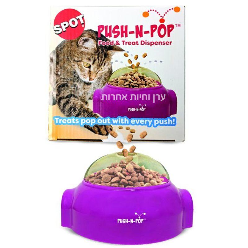 מתקן האכלה אקטיבי לחתולים ארוז בקופסא