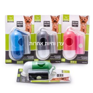 שקיות קקי כלבים עם מתקן בצבעים