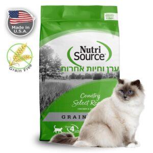 שק מזון נוטרי סורס לחתולים בטעם בשר עוף וברווז