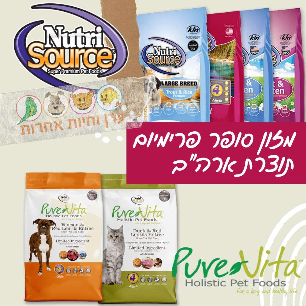 מזון סופר פרימיום לכלבים וחתולים נוטריסורס