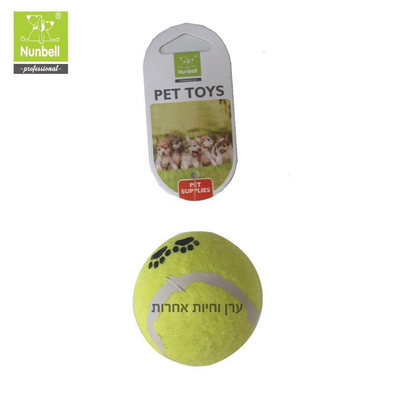 צעצוע לכלבים כדור טניס מצפצף של חברת NUNBELL