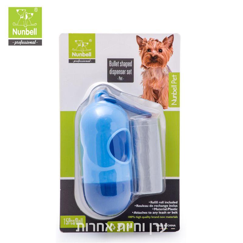 שקיות קקי כלב עם מתקן
