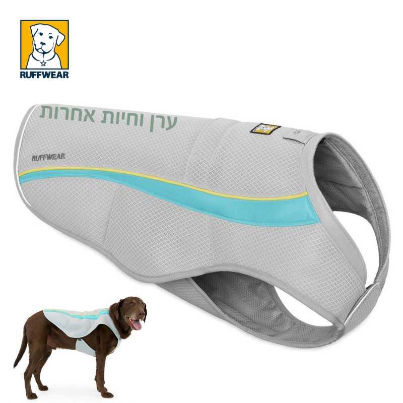 וסט קירור לכלבים של חברת RUFFWEAR