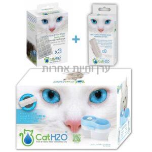 מתקן שתיה לחתולים עם פילטר ומנקה אבנית לשיניים
