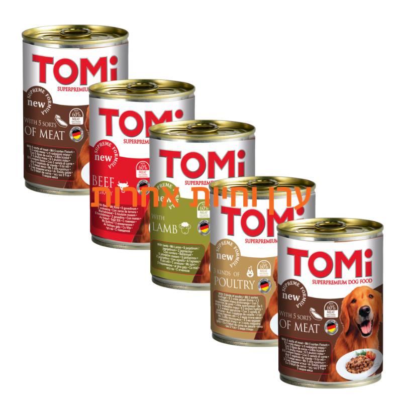 5 קופסאות מזון שימורים לכלבים של טומי