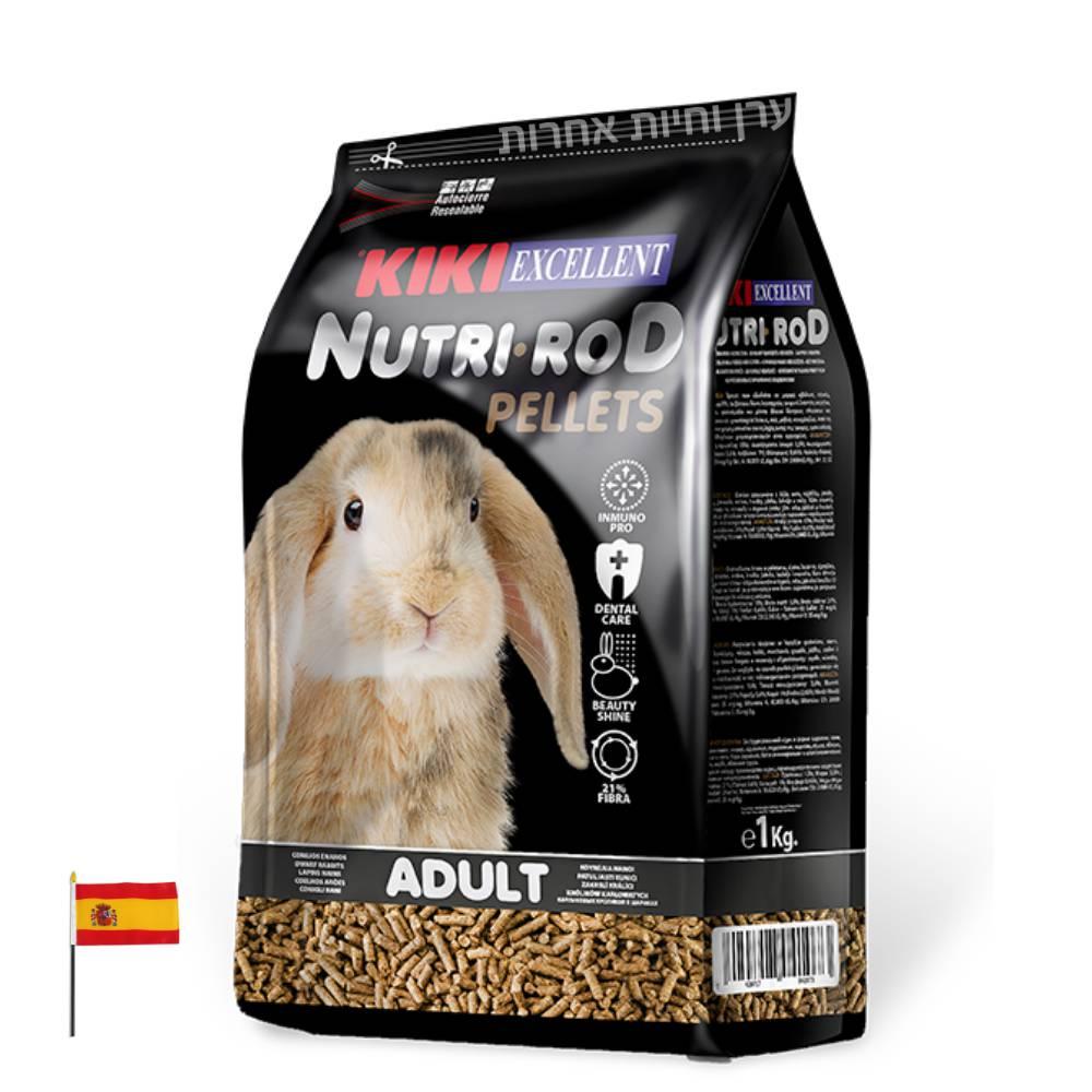 מזון כופתיות עשיר לארנבים ננסים של חברת קיקי