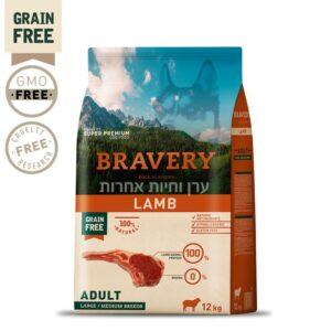 שק מזון ברייברי כבש לכלבים מגזע גדול