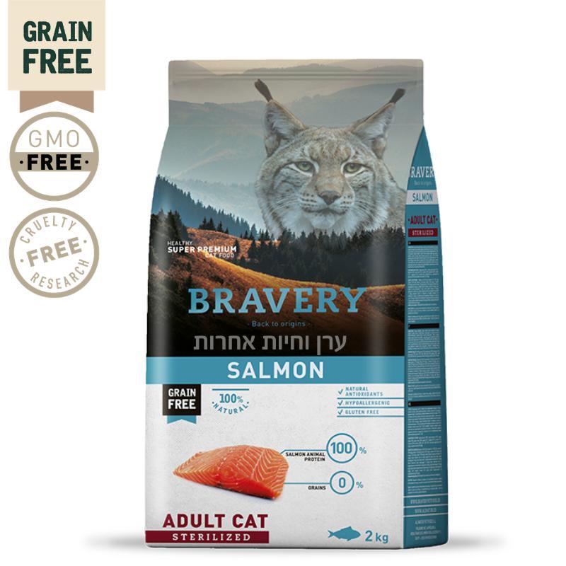 שק מזון ברייברי בטעם סלמון לחתולים מסורסים