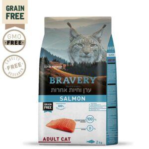 שק מזון ברייברי בטעם סלמון לחתולים