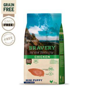 שק מזון בטעם עוף לגורי כלבים מגזע קטן של ברייברי