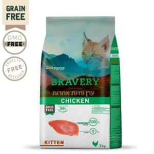 שק מזון ברייברי בטעם עוף לגורי חתולים
