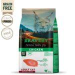 שק מזון ברייברי בטעם סלמוןעוף לחתולים מסורסים