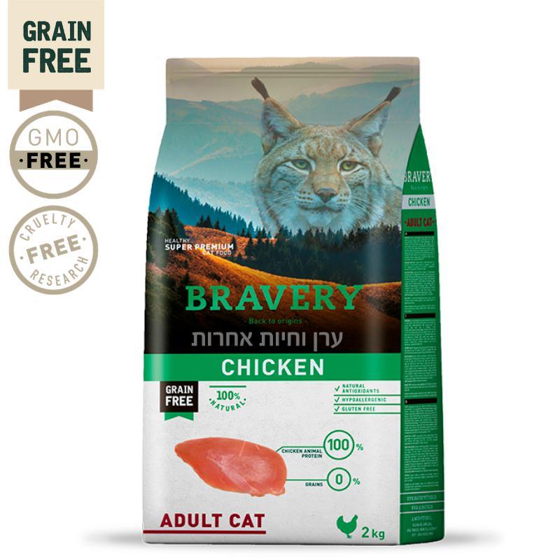 שק מזון ברייברי בטעם עוף לחתולים