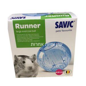 """כדור ריצה גדול למכרסמים 25 ס""""מ של SAVIC"""