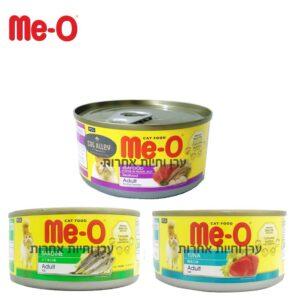 3 פחיות מזון רטוב לחתולים במבצע של חברת ME-O