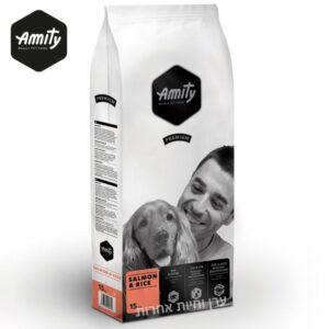 שק מזון לכלבים בטעם סלמון של חברת AMITAY