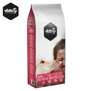 שק מזון לכלבים במשקל 20 קילו של AMITY