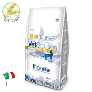 שק מזון רפואי לחתולים המונע בעיות במערכת השתן MONGE VET