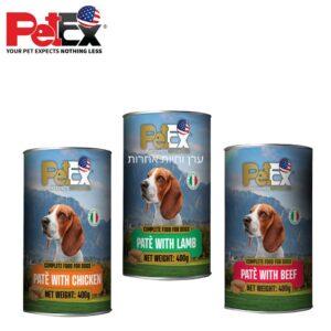 3 קופסאות שימורים על מרקם פטה במבצע לכלבים