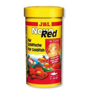 קופסת מזון לגדי זהב של JBL
