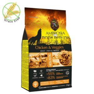 שק מזון אמברוסיה לכלבים בטעם עוף