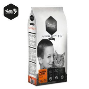 """שק מזון סלמון לחתולים 10 ק""""ג AMITY"""