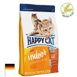 שק מזון לחתולים בטעם סלמון אטלנטי של הפי קט