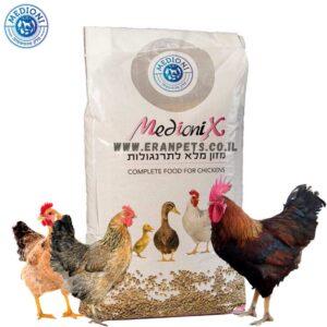 """תערובת לתרנגולות שק מזון של 20 ק""""ג"""