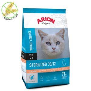 שק מזון סלמון לחתולים מסורסים של ARION