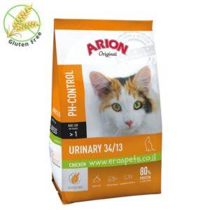 מזון לחתולים המסייע לבעיות במערכת השתן ARION