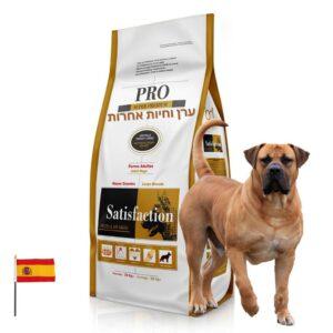 """שק מזון 20 ק""""ג לכלבים מגזע גדול סטיספקשן מגדלים"""