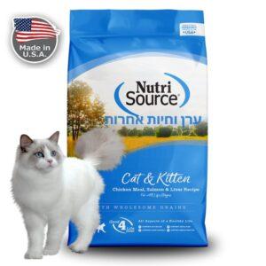 שק מזון של נוטרי סורס סלמון לחתולים