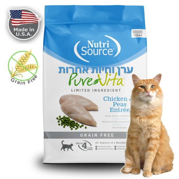 שק מזון עוף לחתולים ללא דגנים PURE VITA