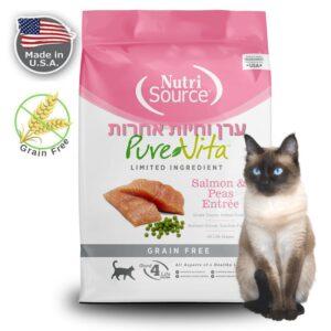 שק מזון סלמון לחתולים ללא דגנים pure vita